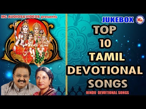 Top 10 Tamil Devotional Songs  Hindu Devotional Songs Tamil  Tamil Bakthi Padalgal