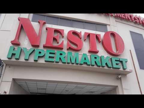 Nesto Hypermarket Jabel Ali free zone 9th Feb 2018