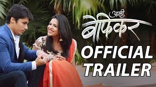 Aamhi Befikar | Official Trailer | Suyog Gorhe, Mitali Mayekar | Marathi Movie 2019 | 8th March