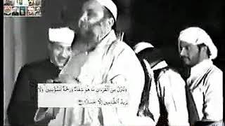 Surah tariq recitation short clip abdul basit