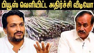 H. ராஜா சொன்னது சரிதான் போல : Piyush Manush Speech | Destruction Of Forest | Kalrayan Hills