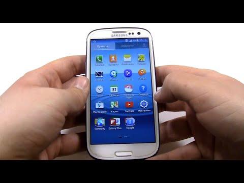 Samsung Galaxy S3 Duos Stock Ringtones