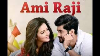 Ami Raji- Prem Ki Bujhini