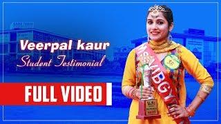 Veerpal Kaur | Miss. Vibgyor 2k18 | Student Testimonial | BFGI