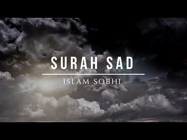 Surah Sad (27-42) - Islam Sobhi