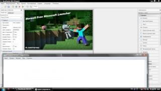 туториал # Лаунчер minecraft в DevelStudio
