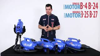 XPOWER Force Dryers - The Most Complete Line For Any Grooming Need