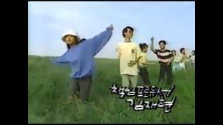내일은 사랑 (1992~1994)