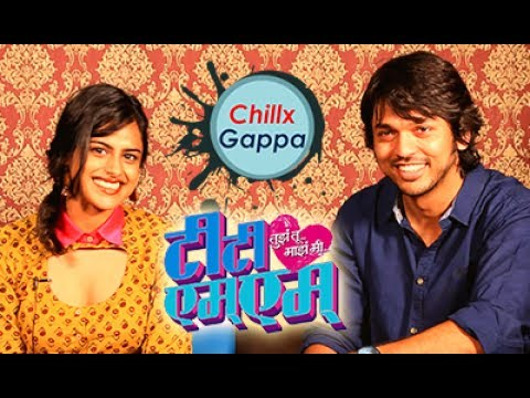 Exclusive Interview with TTMM actors - Lalit Prabhakar and Neha Mahajan | Chillx