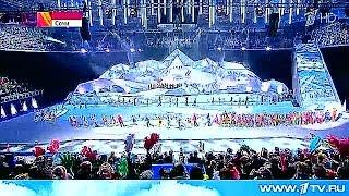 В честь годовщины начала Олимпийских игр в Сочи проходит ледовое шоу.