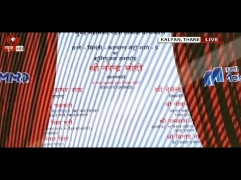 PM Narendra Modi lays the foundation stone of Pune Metro Phase-3
