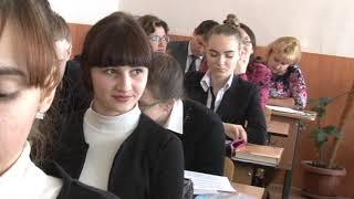Відкритий урок з української літератури в 11-А класі. Частина 2