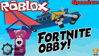 [ROBLOX SPEEDRUN] FORTNITE OBBY! 2:54 min. » Ludaris