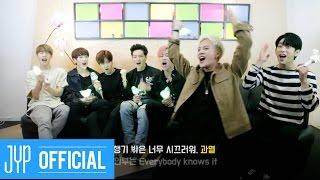 """GOT7(갓세븐) """"하드캐리"""" Cheer Guide Video"""