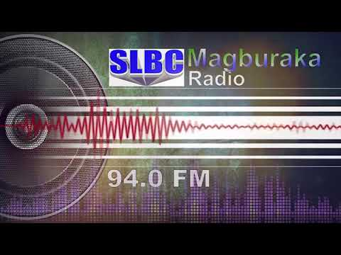 IF YOU HEAR IT ON SLBC TV PROMO