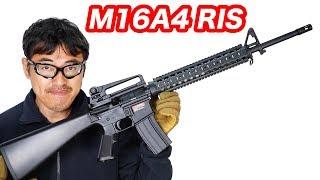 S&T FN M16A4 RIS【ガスブローバック】マック堺 エアガンレビュー thumbnail