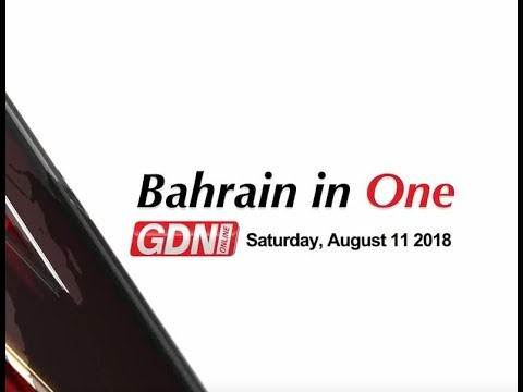 Bahrain In One, August 11, 2018