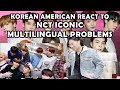 NCT ICONIC MULTILINGUAL PROBLEMS KOREAN AMERICAN REACTION