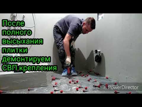 Как проверить гидроизоляцию в ванной