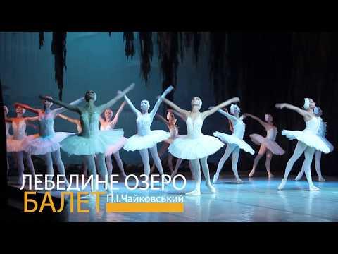 Видео-афиша Музыкального театра.