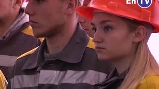 - EnTV Оріон - Новини - Енергодар - Студенти відвідали ДТЕК ЗаТЭС