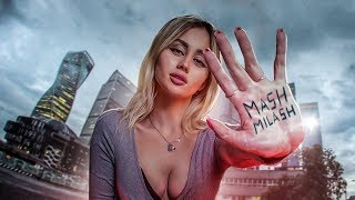 Download DaniLeigh - Lil Bebe (Кавер клип by Milash) Mp3 and Videos