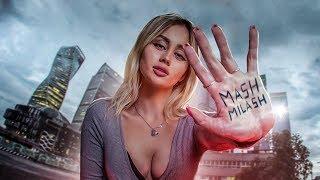 DaniLeigh - Lil Bebe (Кавер клип by Milash)