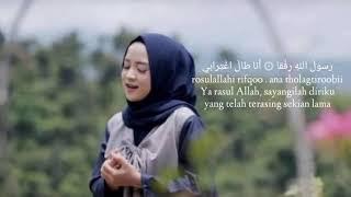 Download BADRUD DAYAJI- Nissa Sabyan feat Adam Ali (Lirik Arab Latin dan Terjemah)