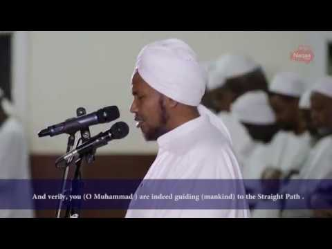Surah Ash-Shurah V: 47 - 53   Sh. Abdulrashid Ali Sufi