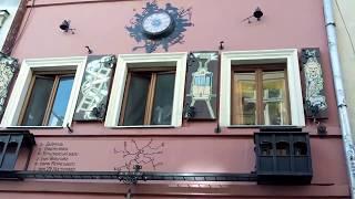 Lwów - Dom Legend 12.08.2017r