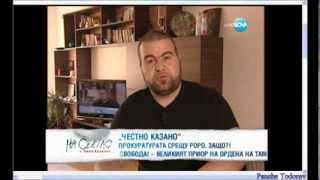 Роро Кавалджиев: Политическа промяна сега