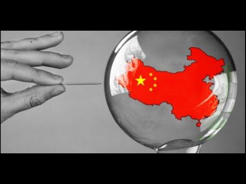 Китай сторнирует по