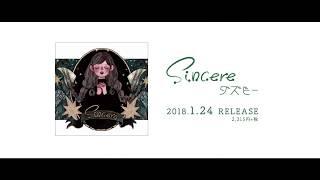 ダズビー(DAZBEE) - sincere [Preview]