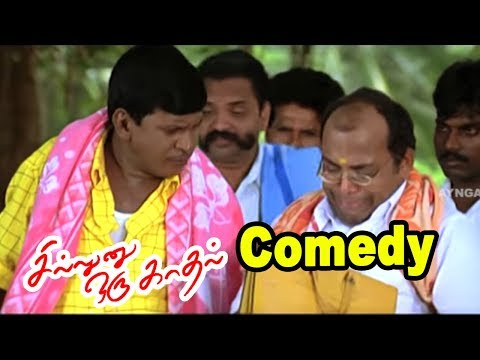 Tamil Full Movie Comedy Scenes | Sillunu Oru Kadhal  | Vadivelu Comedy | Santhanam Comedy