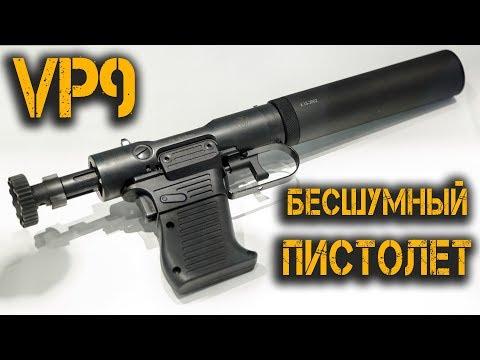 Оружие шпионов. Уникальный
