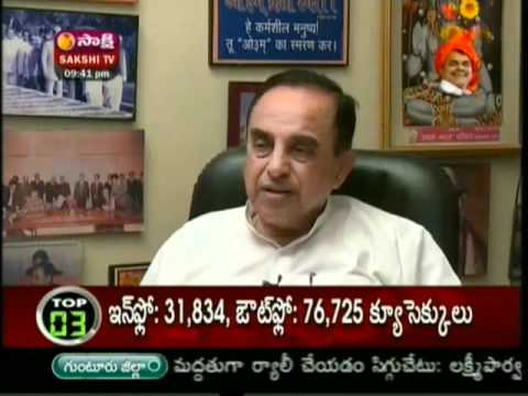 Sonia Gandhi corruption exposed by Subramanian Swamy - Sakshi TV