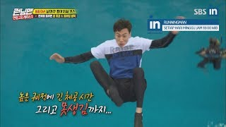 [Old Video]The game always starts with Kwang Soo's penalty  Ep. 401 (EngSub)