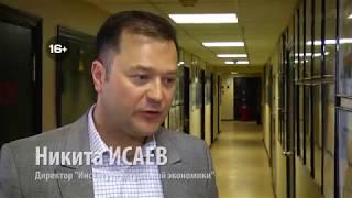 Никита Исаев про фильм опровержение об Олеге Сорокине