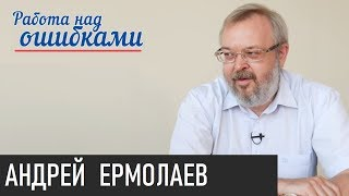 Будущее, о котором мечтает власть. Д.Джангиров и А.Ермолаев