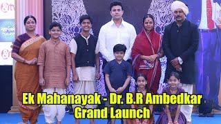 ampTV New Show - Ek Mahanayak - Dr BR Ambedkar  Press Conference  Complete Event