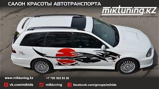 Наклейки\Винил на авто \ Светоотражающие наклейки на кузов и диски автомобиля\ МиК Тюнинг(, 2016-04-07T05:13:28.000Z)