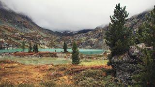 Путь. Одиночный 10-дневный поход по Горному Алтаю
