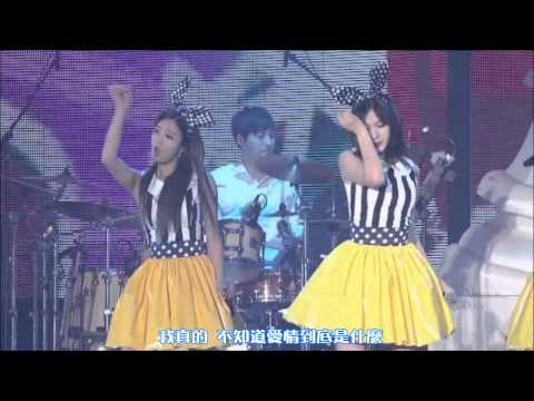 【HD繁體中字】  A Pink - MY MY  @ Pink Paradise 1st Concert Live