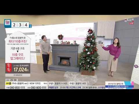 """[홈앤] 3d Wallpaper """"FoamBlock 2"""" live TV Shopping"""