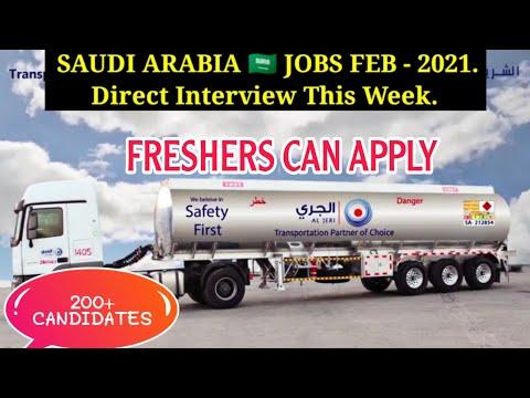 FRESHERS job vacancy 2021 // Freshers jobs for Saudi Arabia🇸🇦 // petrol filler jobs / truck drivers.