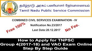 How to Apply for TNPSC Group 4 (2017-18) and VAO (2017-18) Exam Online | Step By Step Guide | Tamil