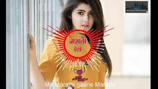 Heroine Vani Disti Ga ( Java Hasti G Java Bghati G ) ( Halgi Mix VS Sambal Mix )