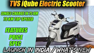 TVS iQube Electric Scooter Launched In India | Bookings At 5000 | Price | New Features & All Details