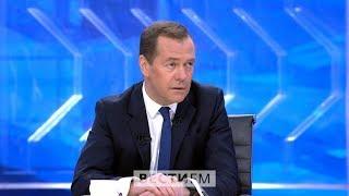 Дмитрий Медведев о Навальном и его фильме