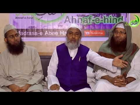Teen Talaq Bill Ka Operation- Maulana Abu Talib Rehmani